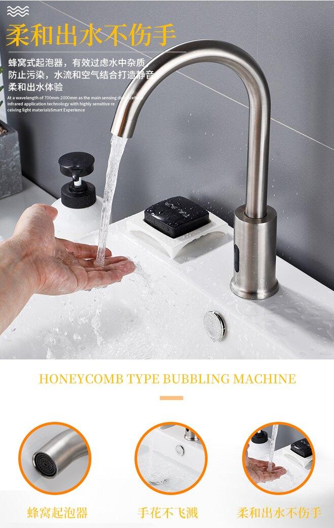 304不銹銹拉絲感應水龍頭家用全自動紅外線智能單冷熱感應洗手器