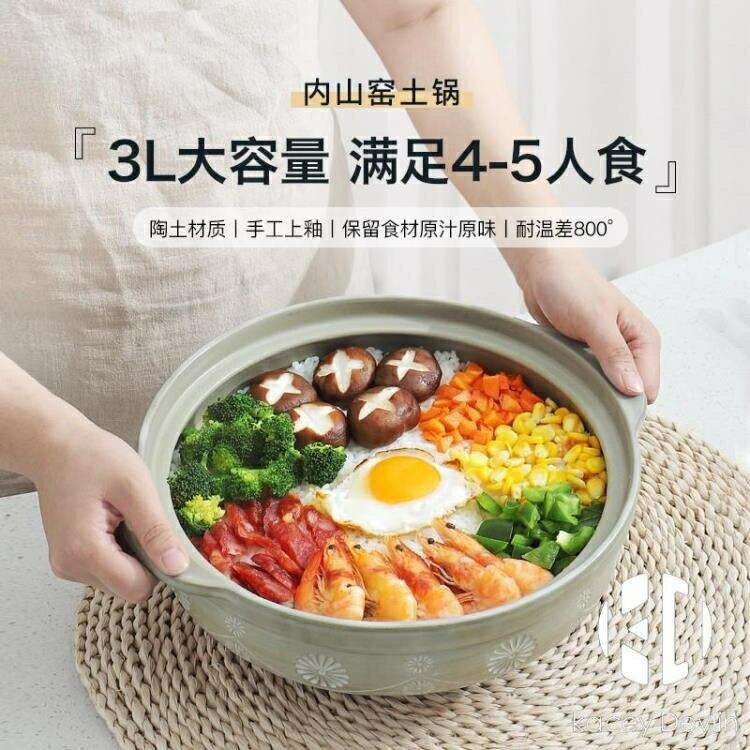 內山窯三島土鍋砂鍋煲湯熬藥煮米飯鍋沙鍋熬湯燉湯養生鍋大容量明火耐高溫