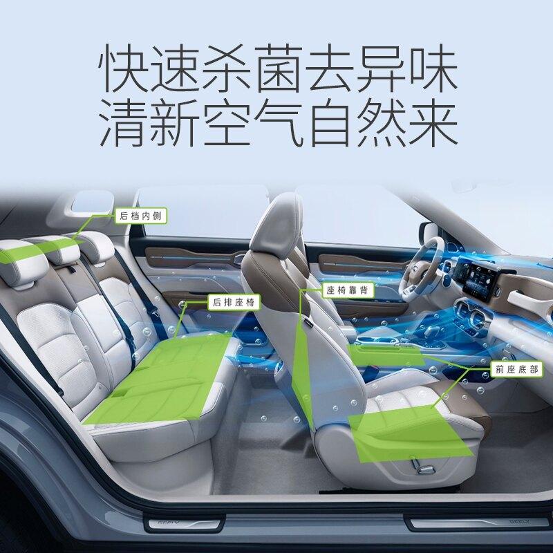 12v汽車臭氧消毒機車載智能除甲醛煙味異味能消毒殺菌臭氧發生器