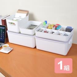 真心良品 日系純白無雙辦公文具組附蓋收納盒-5入組