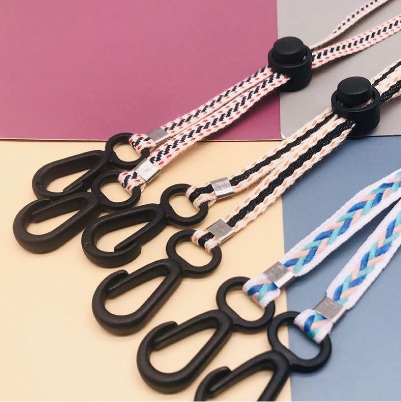 可調節款多色編織防丟口罩掛繩 (任選2入)