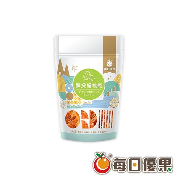 鮮採楊桃乾100G隨手包 每日優果