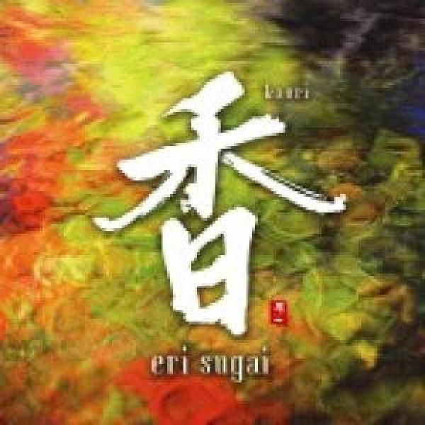 【停看聽音響唱片】【CD】【平和之月】香/菅井愛里