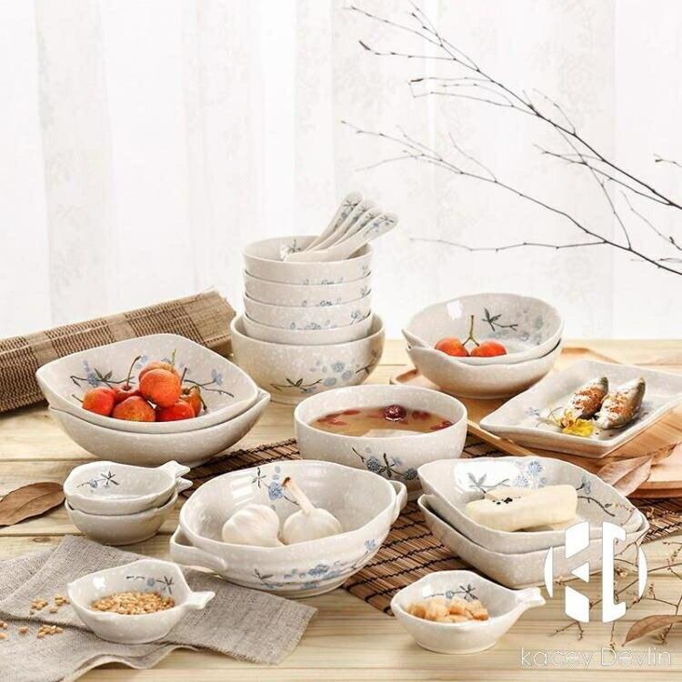 日式釉下彩純手繪家用46頭餐具套裝陶瓷器碗盤碗碟