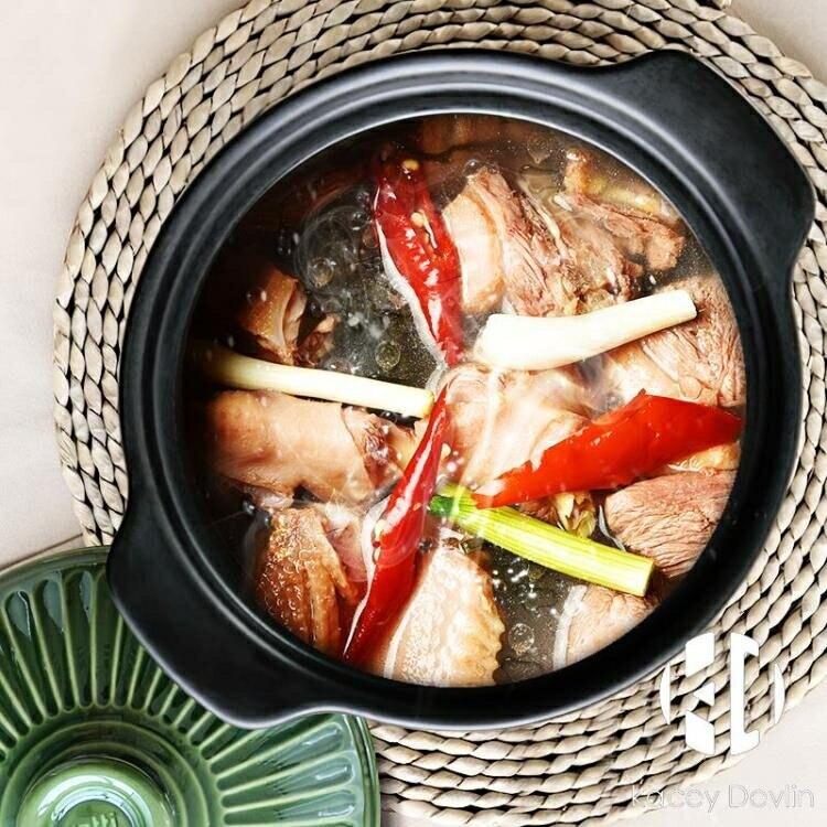 湯煲 5500ml陶瓷煲大容量湯鍋燉鍋大號砂鍋耐熱耐冷陶瓷鍋