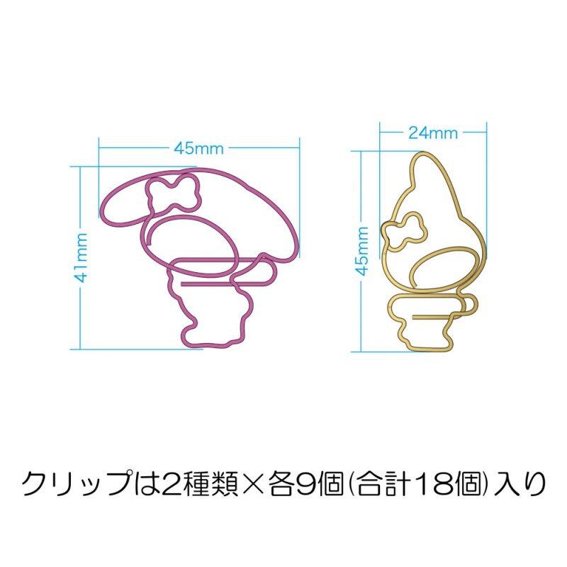 美樂蒂melody 大臉 造型迴紋針 附收納夾鏈袋 迴紋夾 書籤夾 18枚入 紙張收納夾 夾子 真愛日本