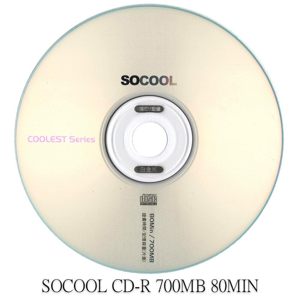 SOCOOL CD-R 80MIN 700MB 100片裝 可燒錄空白光碟