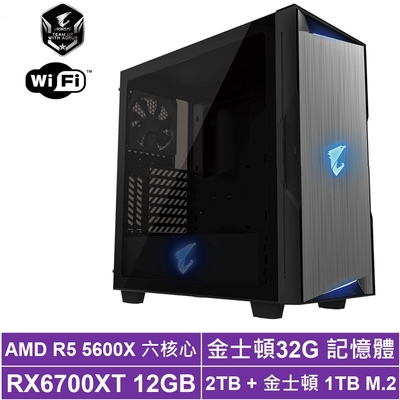 技嘉X570平台[海龍上校]R5六核RX6700XT獨顯電玩機