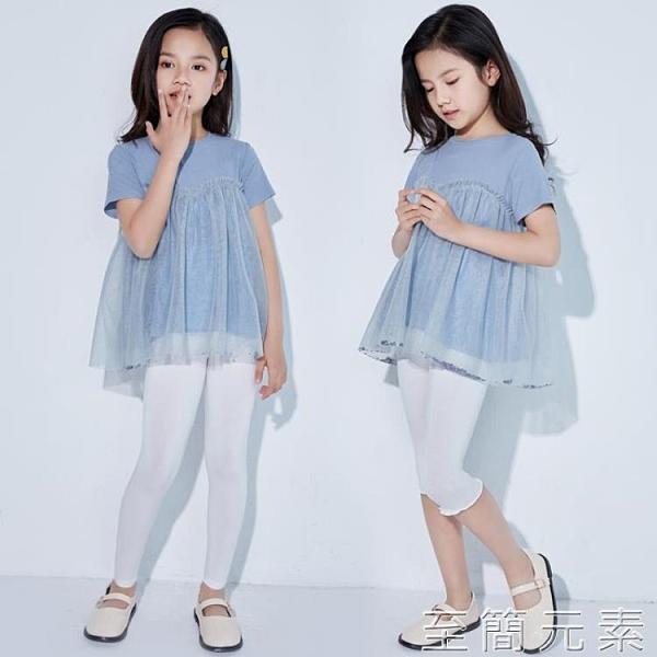 女童褲 女童打底褲夏季薄款莫代爾兒童褲子夏天超薄外穿大童長褲白色冰絲 至簡元素