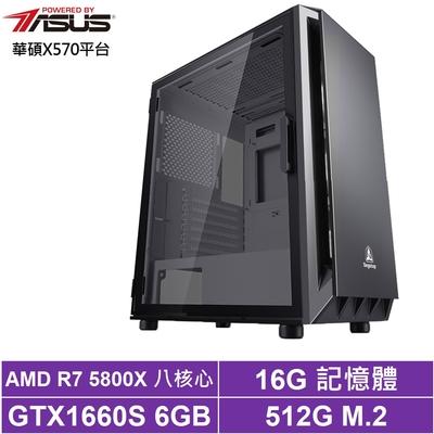 華碩X570平台[天鷹鬥神]R7八核GTX1660S獨顯電玩機