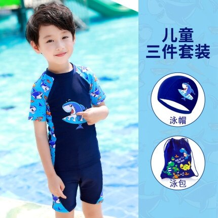 兒童泳衣褲男童分體套裝長袖中大童小童防曬男孩寶寶速幹游泳泳褲 母親節特惠