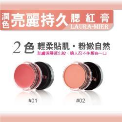 【勞拉蜜兒】潤色亮麗持久腮紅膏4.8g(2色可選)