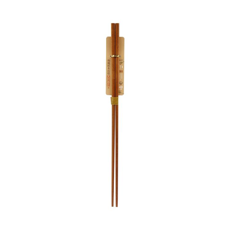 品木屋二代 和風原木料理多用途長筷-40cm/廚房調理長筷