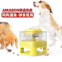 『環球嚴選』寵物非電動彈食器/狗狗益智訓練漏食器 AA0071