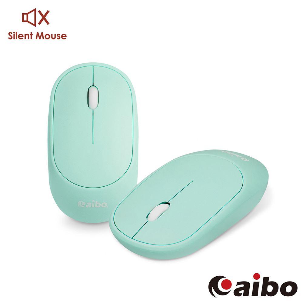 aibo KA810 2.4G輕薄靜音無線滑鼠-湖水綠