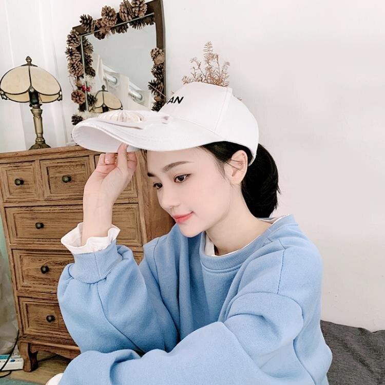 風扇帽-風扇帽子大人夏季新款電風扇帶風扇的帽子女款usb充電迷你男戶外夏天