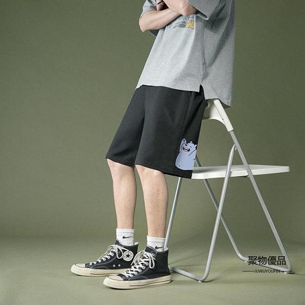運動短褲女夏季薄款寬鬆直筒港味五分褲子闊腿卡通中褲【聚物優品】