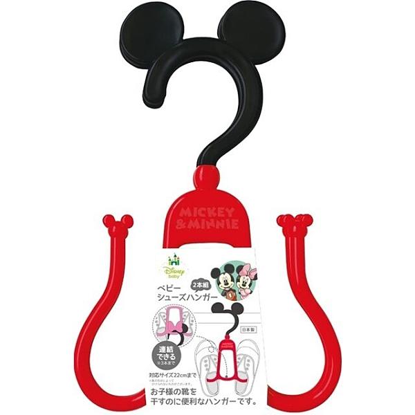 小禮堂 迪士尼 米奇 日製 造型塑膠曬鞋架 收納鞋架 晾鞋架 鞋掛架 (2入 紅) 4904121-30028