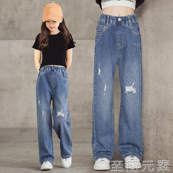 女童褲 新款夏款女童牛仔褲兒童中大童春夏褲子夏季薄款童裝寬管褲潮 至簡元素