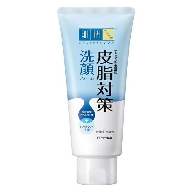 肌研皮脂對策洗顏乳100g