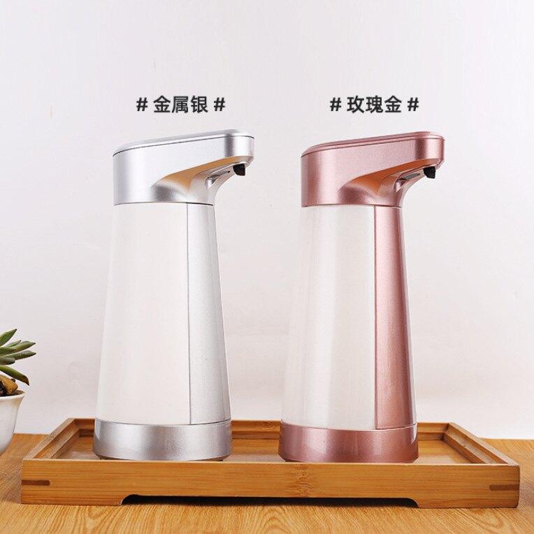 自動洗手液機感應器消毒免洗手機酒精凝膠兒童家用智能壁掛皂液器