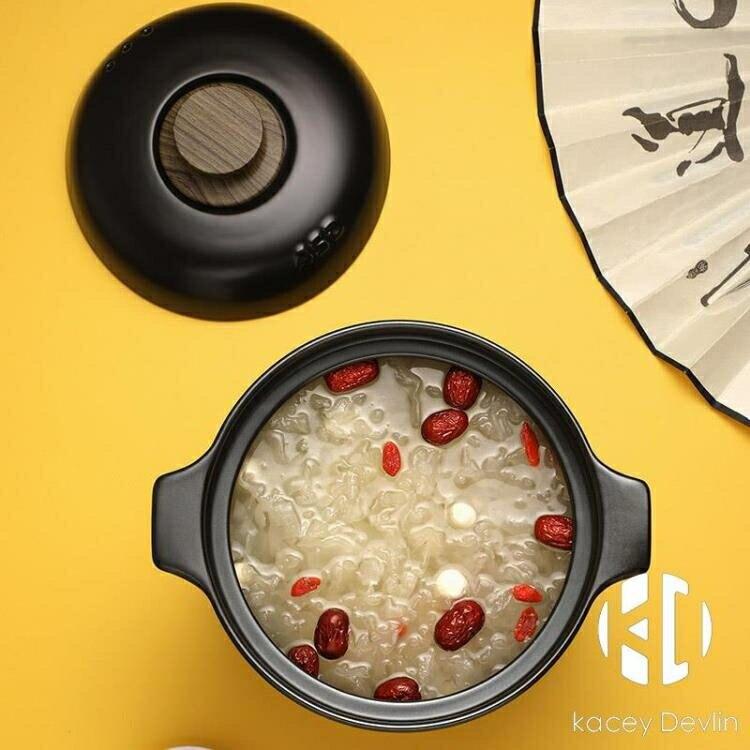 砂鍋錦瑟傾城高湯煲-夜華4.8L 陶瓷煲湯鍋養生鍋燉鍋