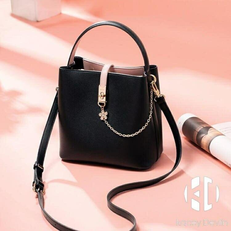 包包女單肩手提包簡單百搭斜挎包時尚大容量水桶包