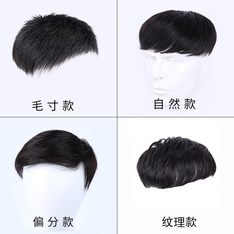 假髮片真人髮絲-隱形增髮自然帥氣男假髮4款74ai12【獨家進口】【米蘭精品】