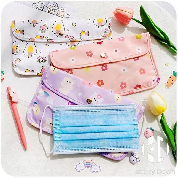 口罩收納包袋學生兒童隨身攜帶盒子暫存存放夾便攜袋子口鼻罩盒【Kacey Devlin】