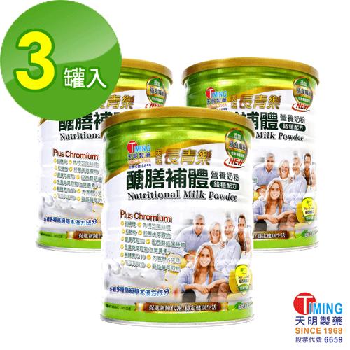 【天明製藥】天明長青樂 - 醣膳補體 營養奶粉 回饋組(3罐入/900公克)