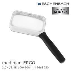 【德國 Eschenbach】2.7x/6.8D/90x50mm mediplan ERGO 德國製齊焦非球面放大鏡 2668950