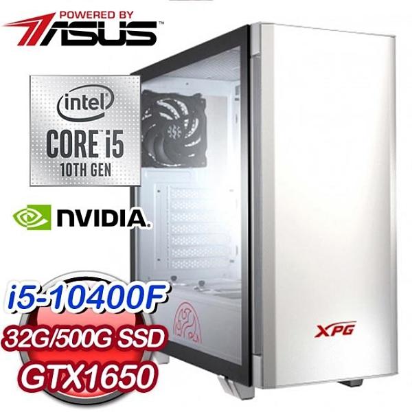 【南紡購物中心】華碩系列【狂斧山崩】i5-10400F六核 GTX1650 電競電腦(32G/500G SSD)