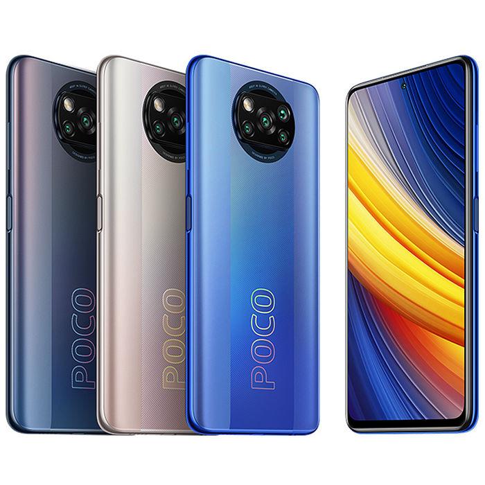 POCO X3 Pro (6G+128G)四鏡頭4800萬前後雙錄旗艦級性能手機冰霜藍