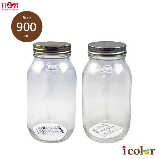 圓形鐵蓋玻璃罐(900ml)