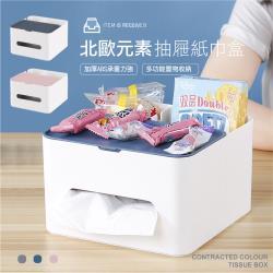 【STYLE格調】繽紛色系ABS材質桌上收納盒(可放面紙) 桌上收納盒/辦公收納盒/文具收納盒/面紙盒