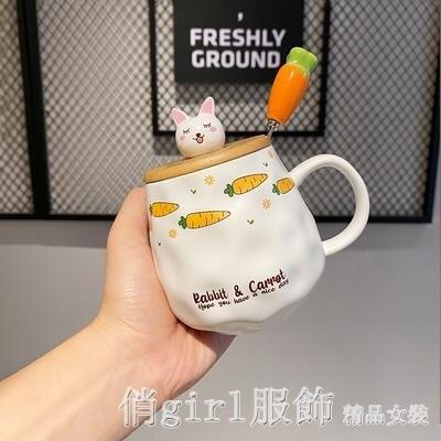 馬克杯 可愛卡通馬克喝水咖啡杯子少女心高顏值陶瓷大容量桃豬禮品帶蓋勺 摩可美家