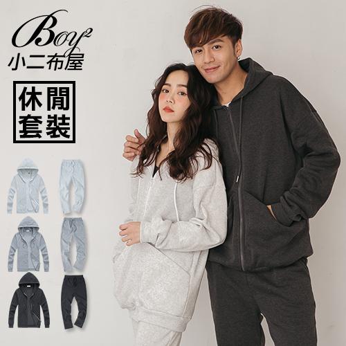 BOY2小二布屋 【NW680016】兩件套 刷毛連帽外套+抽繩綿褲 運動套裝