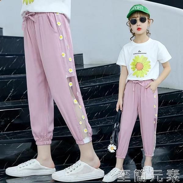 女童褲 女童褲子夏薄款夏款休閒女孩兒童冰絲防蚊褲夏季新款夏裝童裝 至簡元素