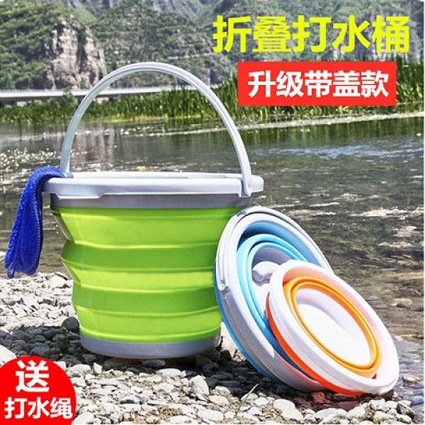 【加厚硅膠折疊打水桶】戶外加厚釣魚桶水桶便攜釣魚圓形打水桶快速出貨