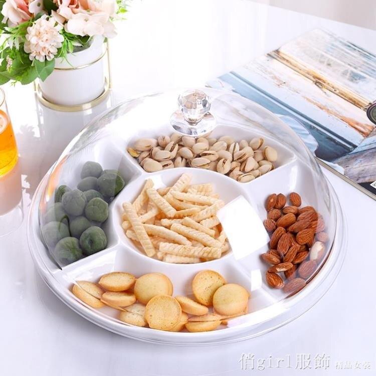 水果盤 試吃盤帶蓋分格多格超市品嘗展示托盤透明塑料蛋糕罩水果試吃盒子 摩可美家