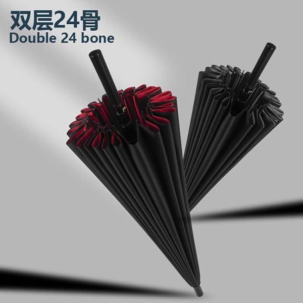 24骨自動雨傘雙層暴雨專用傘黑色超大男長柄直桿定制大號抗風大傘 LX