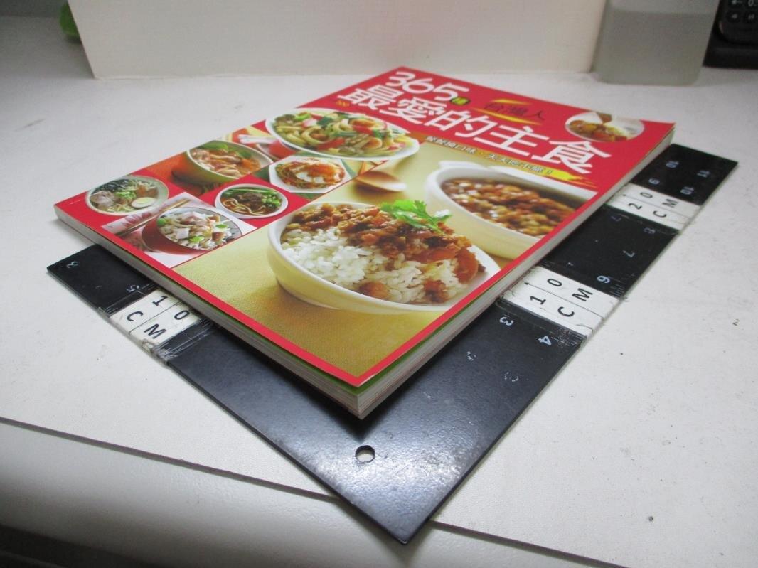 【書寶二手書T1/餐飲_E9R】365種台灣人最愛的主食_楊桃文化