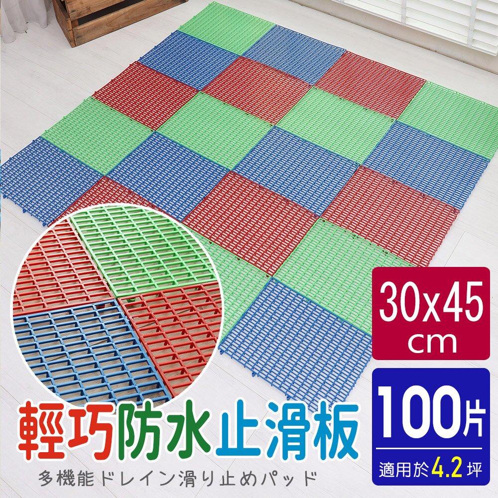 【AD德瑞森】輕巧防水板/防滑板/止滑板/排水板(100片裝-適用4.2坪)