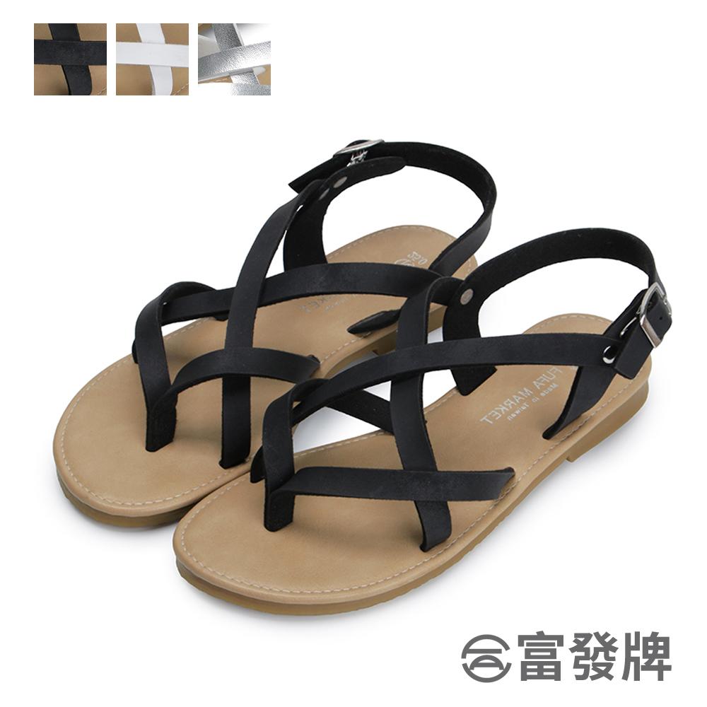 交叉細帶顯瘦平底涼鞋-黑/白/銀  1MN13