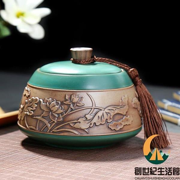 葉罐陶瓷便攜普洱茶罐大號茶葉盒儲茶罐 沐櫻茶葉罐綠【創世紀生活館】