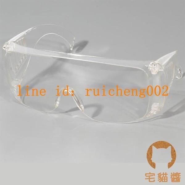 護目鏡防風沙安全透明防護眼鏡勞保眼鏡防疫工作護目鏡【宅貓醬】