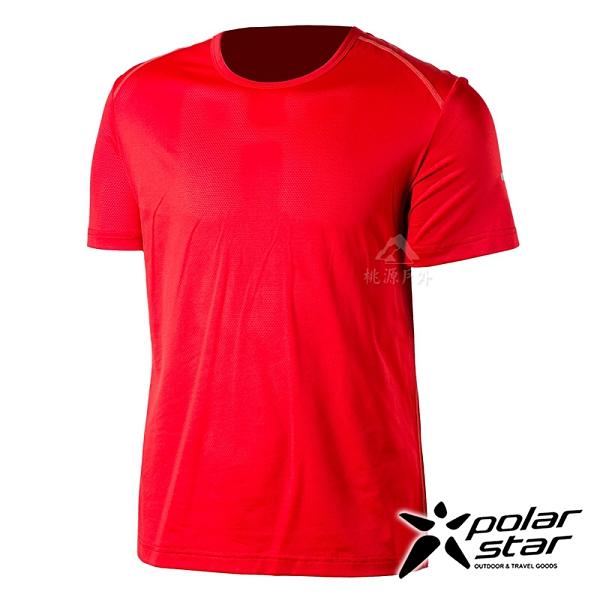 PolarStar 中性 吸排休閒圓領T恤『紅』P21117 排汗衣 排汗衫 吸濕快乾 露營.戶外.吸濕.排汗.透氣