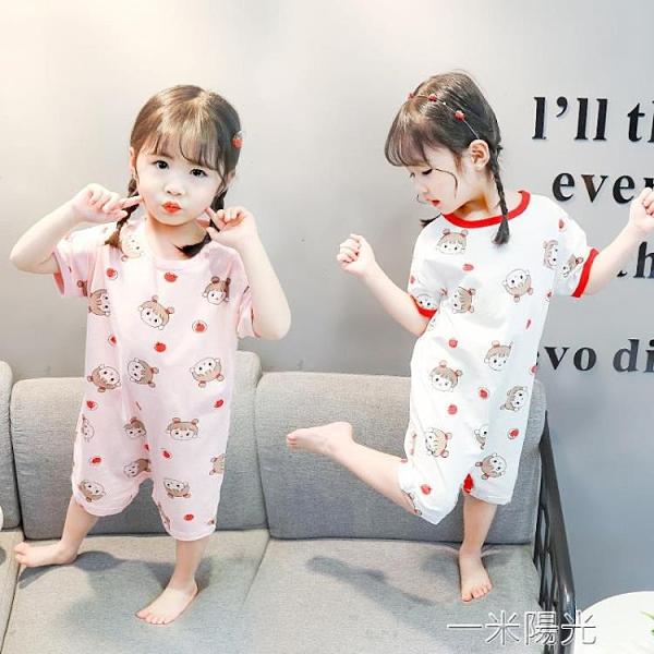 兒童睡衣薄款夏季女寶寶連身純棉短袖嬰兒連體空調服女童家居服夏 一米陽光