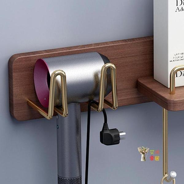 風筒架 多功能吹風機置物架免打孔浴室風筒收納支架子廁所衛生間墻壁掛架