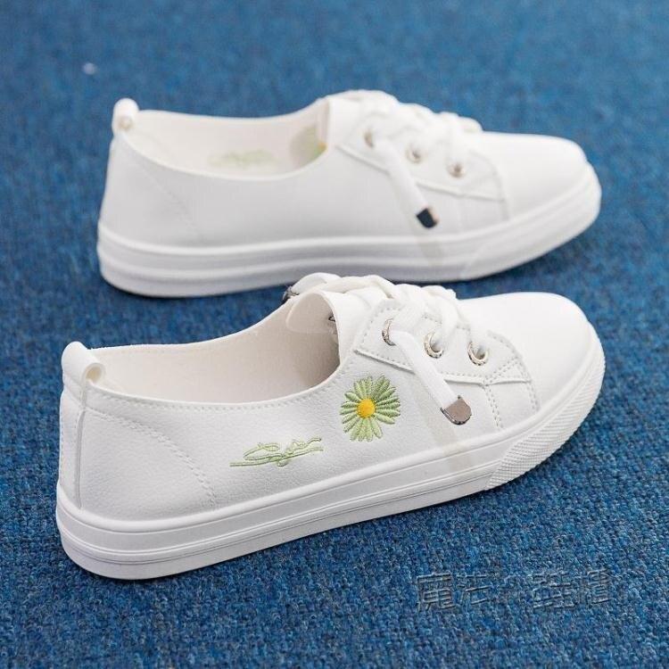 樂天精品 快速出貨年夏季薄款小白女鞋新款一腳蹬懶人鞋子百搭單鞋平底網面透氣